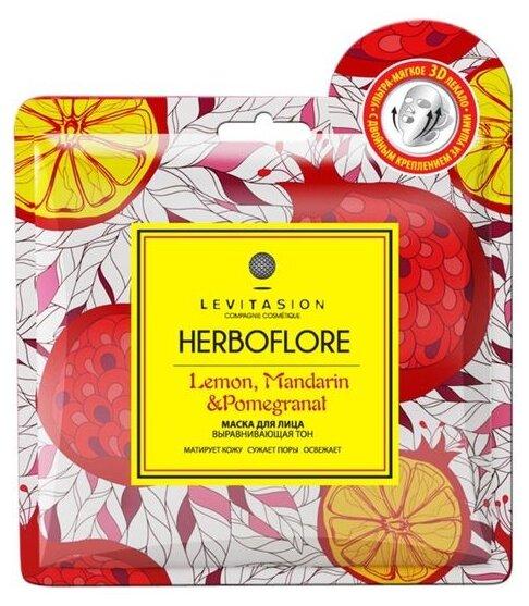 Levitasion тканевая маска Herboflore выравнивающая тон с лимоном, гранатом и мандарином