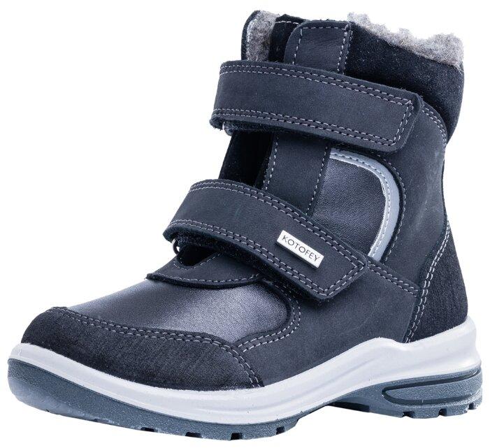 Купить Ботинки КОТОФЕЙ размер 23, 42 черный по низкой цене с доставкой из Яндекс.Маркета