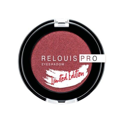 Relouis Тени для век Pro Limited Edition 04 fireworks