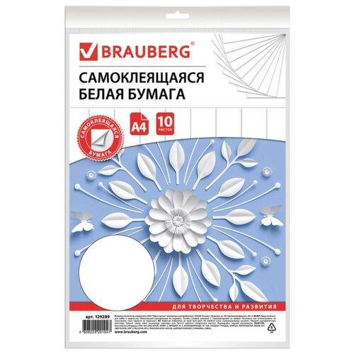 Купить Цветная бумага самоклеящаяся BRAUBERG, A4, 10 л. 1 наборов в уп., Цветная бумага и картон