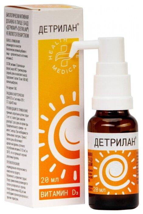 Детрилан Витамин Д3 р-р д/вн. приема фл. 20 мл