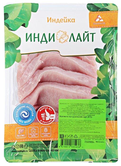 ИндиЛайт Котлета натуральная из мяса индейки охлажденная