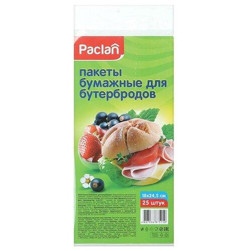 Пакеты для хранения продуктов Paclan бумажные, 25 см х 18 см, 25 шт пакеты бумажные lefard елка 512 526 32 х 26 х 12 см 12 шт