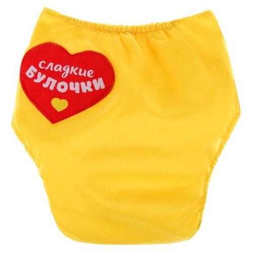 Фото - Крошка Я многоразовый подгузник (3-15 кг) 1 шт. желтый, сладкие булочки глориес многоразовый подгузник классик сафари 3 18кг 2 вкладыша