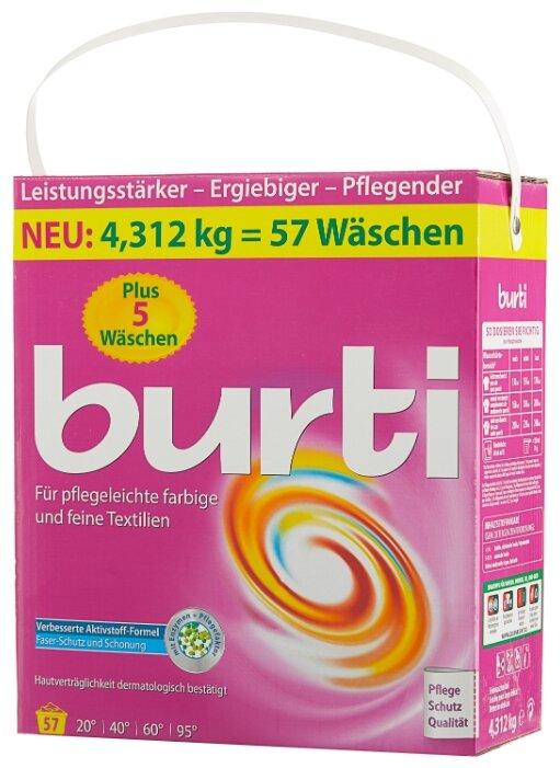 Burti Color, стиральный порошок для цветного и тонкого белья, 1.5 кг