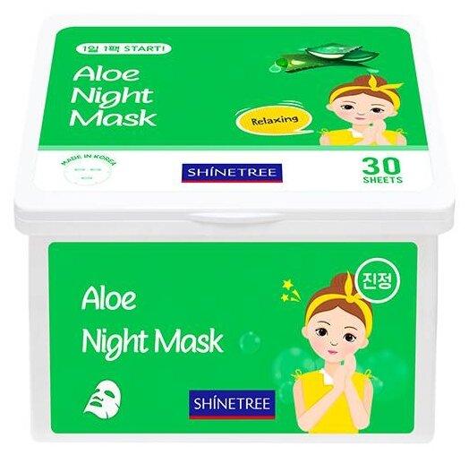Shinetree Маска тканевая ночная с алоэ успокаивающая