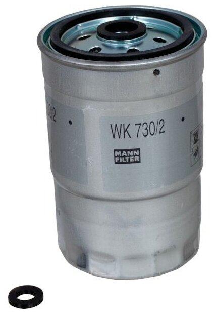 Топливный фильтр MANNFILTER WK730/2X