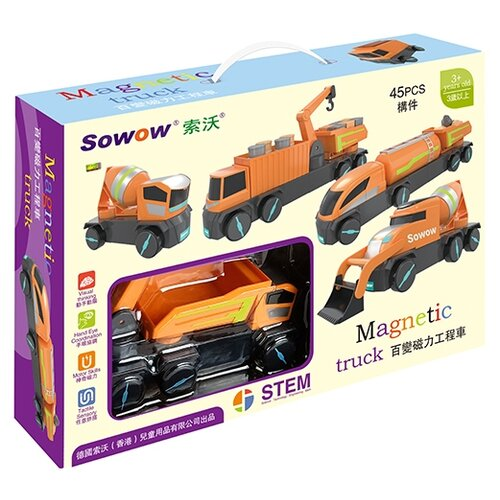 Купить Магнитный конструктор Sowow Magnetic Truck N12 Строительная техника, Конструкторы