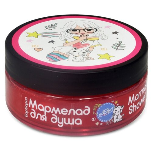 Купить Густое мыло moDAmo Мармелад для душа Барбарис, 150 мл
