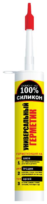 Герметик Ремонт на 100% универсальный силиконовый 260 мл.