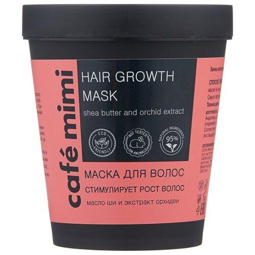 Cafe mimi Маска для волос на основе масла ши и экстракта орхидеи, 220 мл