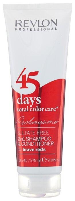 Шампунь Revlon Professional Revlonissimo 45 Days Total Color Care 2 in 1 for Brave Reds