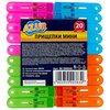 AZUR прищепки пластиковые разноцветные 20 шт.