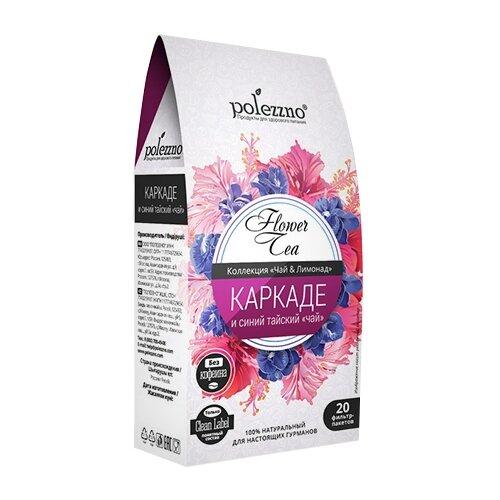 Фото - Чайный напиток красный Polezzno Каркаде и синий тайский чай в пакетиках, 30 г 20 шт. чай в пакетиках фиточаи байкальские женский лечебный с боровой маткой 20 шт по 1 5 г