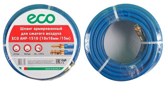 Шланг Eco AHF-1510 15 м