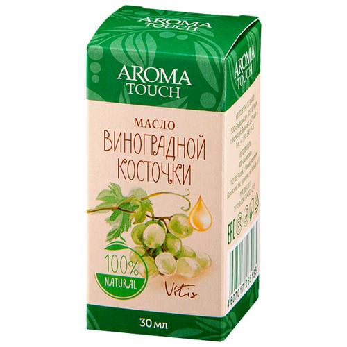 Масло для тела Aroma Touch Виноградной косточки, 30 мл масло для тела aroma jazz aroma jazz ar045lwdcol7