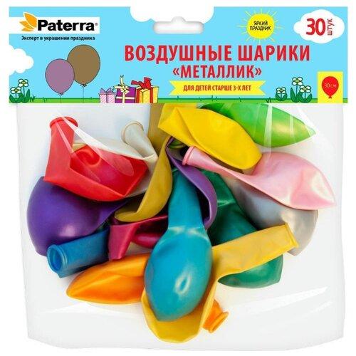 Набор воздушных шаров Paterra Металлик (30 шт.) разноцветный