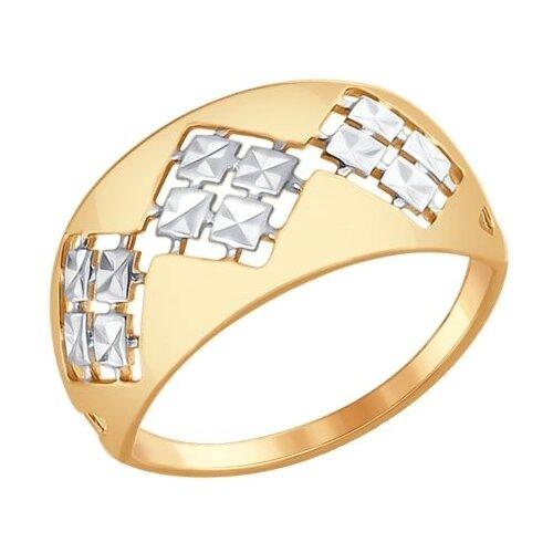 SOKOLOV Кольцо из золота с алмазной гранью 017334, размер 18.5 фото