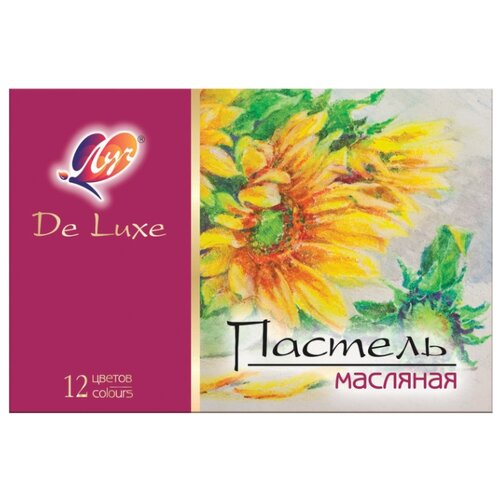 Купить Луч Пастель масляная De Luxe 12 цв (28C 1674-08), Пастель и мелки
