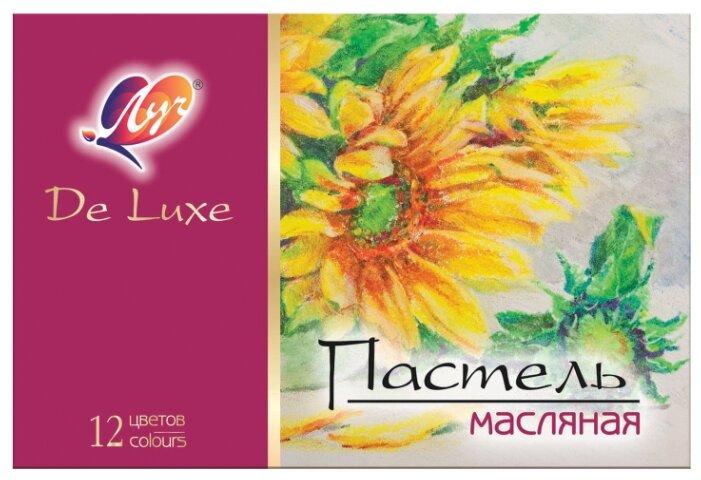 Луч Пастель масляная De Luxe 12 цв (28C 1674-08)