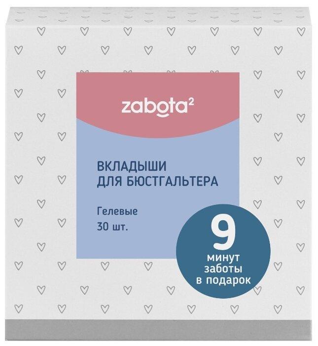 17224 Вкладыши для бюстгальтера zabota2, 30 шт. неткан.мат, целлюлоза