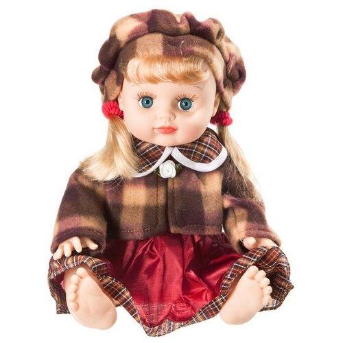 Кукла Play Smart в сумке, AV0213B21
