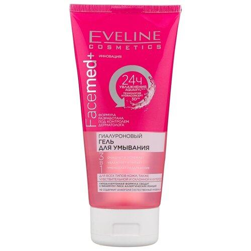 Купить Eveline Cosmetics Facemed+ гиалуроновый гель для умывания 3 в 1, 150 мл
