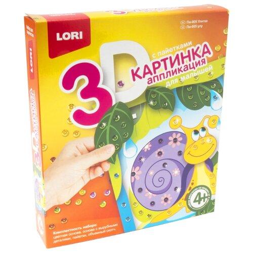 Купить LORI 3D Аппликация для малышей с пайетками Улитка (Пм-005), Поделки и аппликации