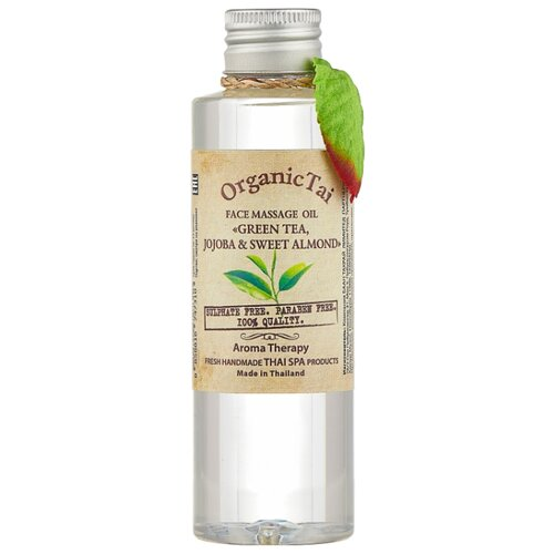 OrganicTai Face massage oil Green tea, jojoba  sweet almond Массажное масло для лица Зеленый чай, жожоба и сладкий миндаль, 120 мл