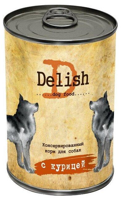 Корм для собак Delish Консервы с Курицей