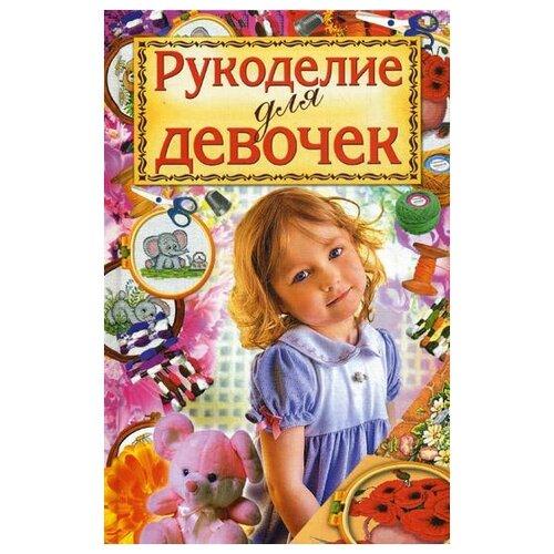Хворостухина С.А. \