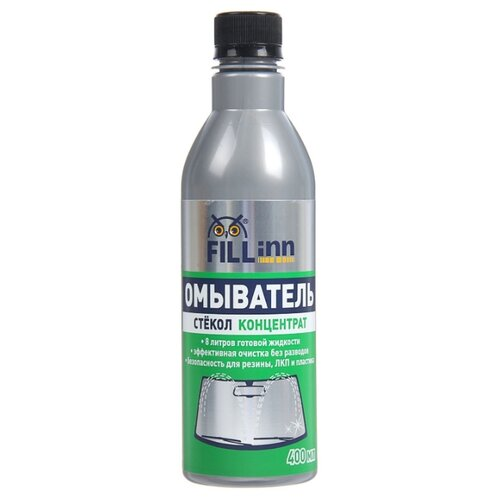 Концентрат жидкости для стеклоомывателя FILL Inn FL073, 0.4 л fill inn fl093 быстрый старт 0 52 л