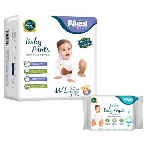 Купить Pikool трусики Premium M/L (9-18 кг) 22 шт. + влажные салфетки Premium 10 шт., Подгузники