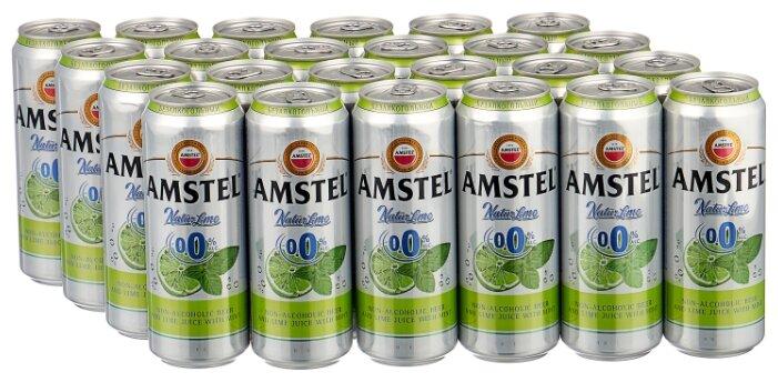 Пивной напиток безалкогольный осветлённый Амстел Natur Lime 0,45 л 24 шт