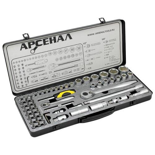 Набор инструментов Арсенал (63 предм.) М1412У63 серебристый набор инструментов арсенал 3 4 8144660 23 предмета