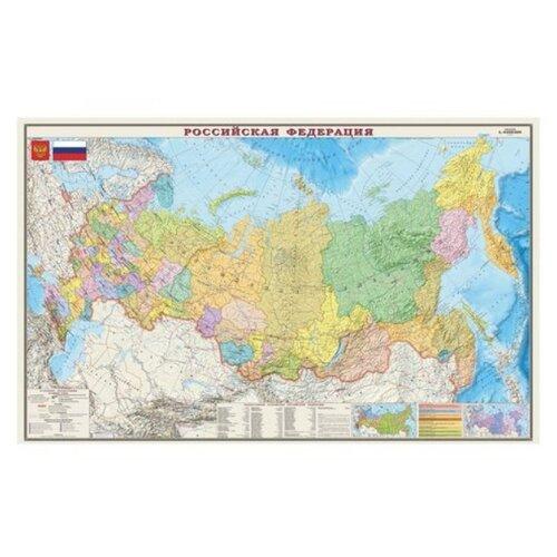 DMB Политико-административная карта Россия 1:4 (312)