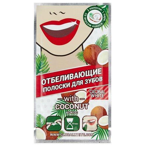Купить Global White Набор White & Strong Kit для отбеливания зубов 3в1