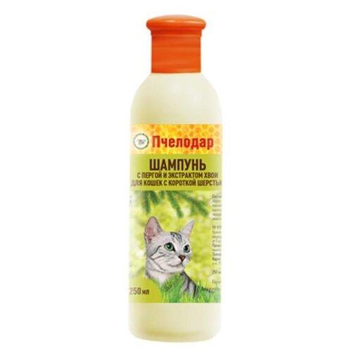Шампунь Пчелодар с пергой и хвоей для короткошерстных кошек 250мл шампунь для животных пчелодар 63290