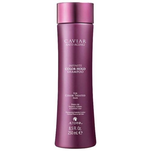 Alterna шампунь-ламинирование Caviar Anti-Aging Infinite Color Hold для окрашенных волос, 250 мл фото
