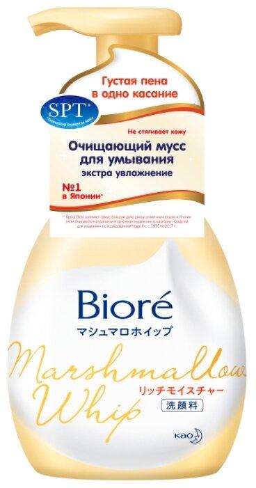 Купить Biore мусс для умывания Экстра увлажнение, 150 мл по низкой цене с доставкой из Яндекс.Маркета (бывший Беру)
