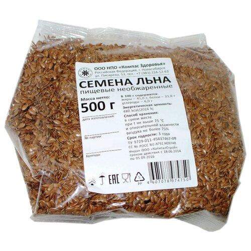 Семена льна Компас Здоровья
