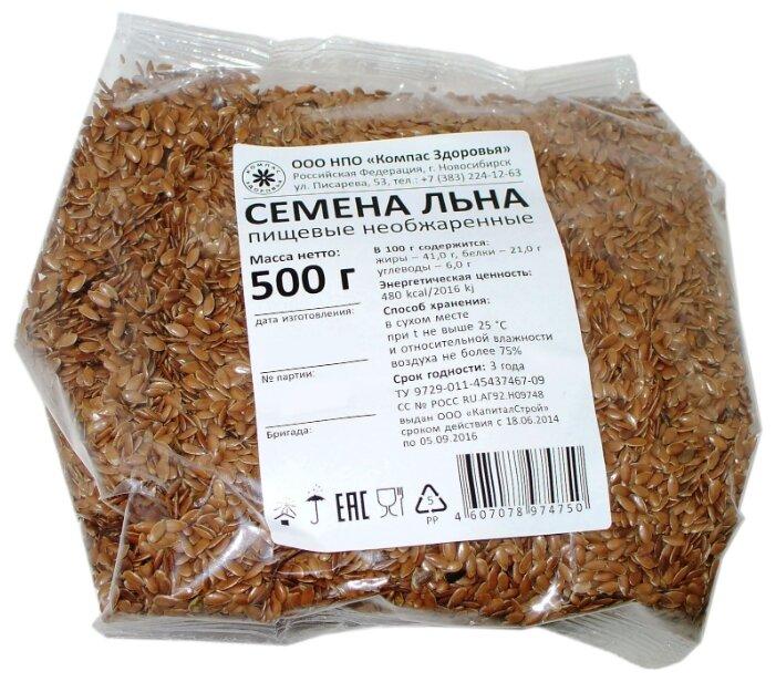 Семена льна Компас Здоровья необжаренные 500 г