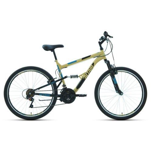 """Горный (MTB) велосипед ALTAIR MTB FS 26 1.0 (2020) бежевый 16"""" (требует финальной сборки)"""