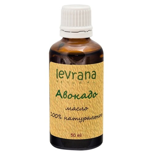 Масло для тела Levrana Авокадо, 50 мл synthetic food colours