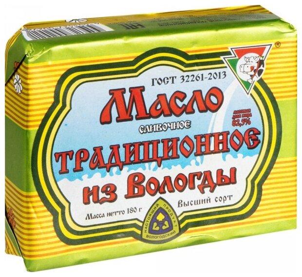 Из Вологды Масло сливочное 72.5%, 180 г