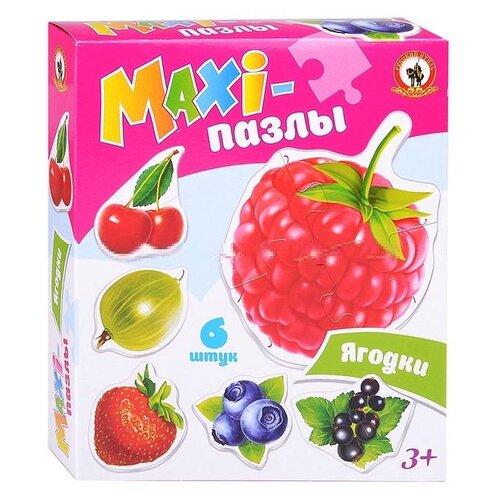 Купить Набор пазлов Русский стиль Maxi Ягодки (02541), Пазлы