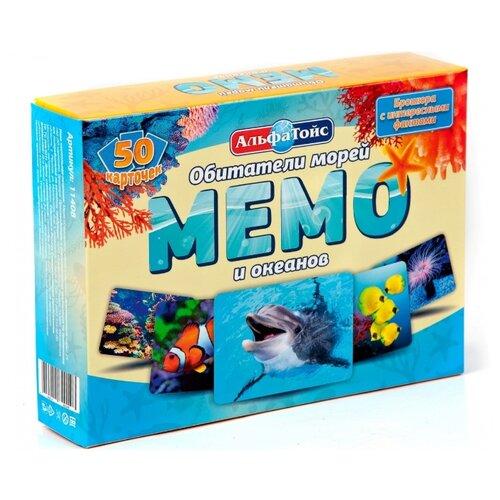 Купить Настольная игра Альфа Тойс Мемо Обитатели морей и океанов, Настольные игры