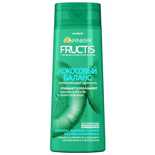 Купить GARNIER Fructis шампунь Кокосовый Баланс Укрепляющий с витаминами и Кокосовой водой для волос жирных у корней и сухих на кончиках 250 мл