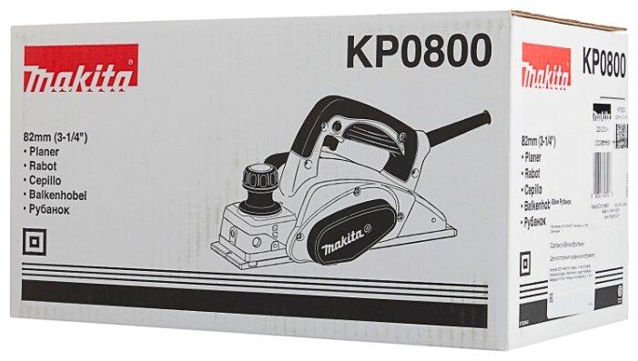 Электрорубанок Makita KP0800