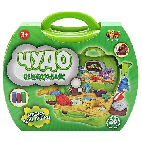 Купить Масса для лепки ABtoys Чудо-чемоданчик Мир Динозавров 26 предметов (PT-00706), Пластилин и масса для лепки